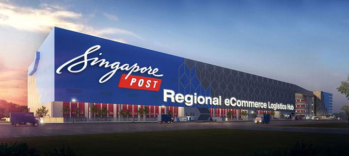 Отслеживание посылок из Сингапура