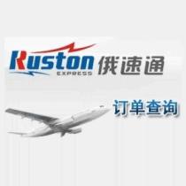 Отслеживание Ruston Express