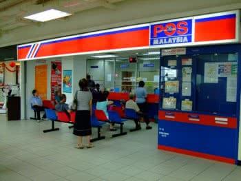 Время доставки Malaysia Post