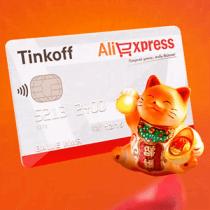 Как сэкономить на покупках с AliExpress