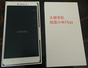 Как купить Xiaomi Mi Max 64GB на AliExpress