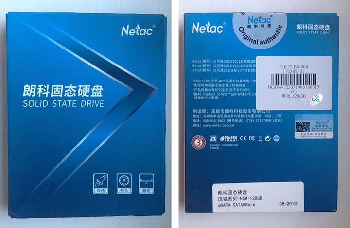 Netac N5M mSATA SSD диск на 120GB