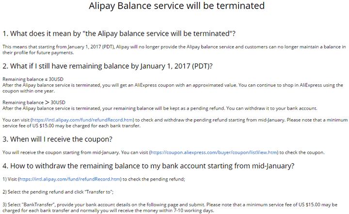 Процесс прекращения обслуживания счетов Алипей