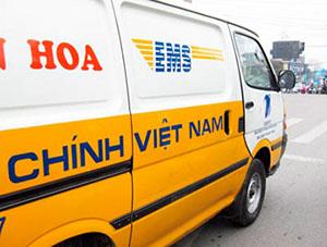 Отслеживание Vietnam Post