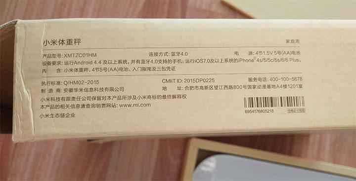 Характеристики весов Xiaomi Mi Smart Scale