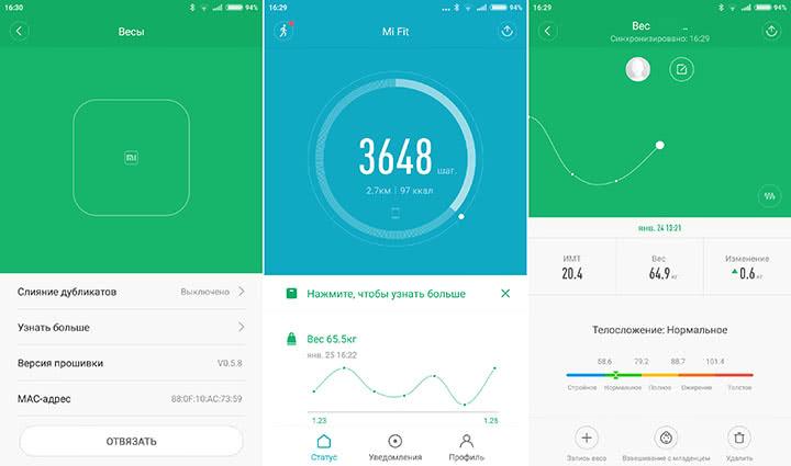 Привязка Xiaomi Mi Smart Scale к Mi Fit