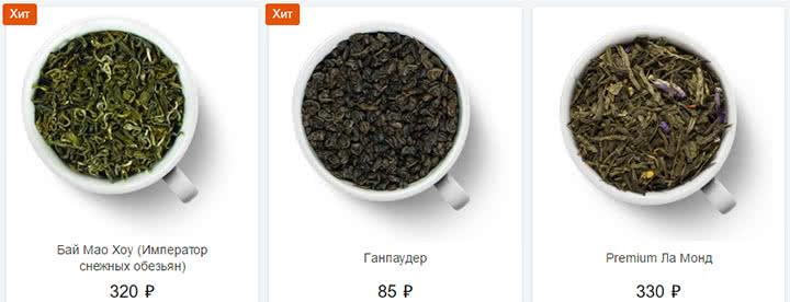 Чай на алиэкспресс не будут продавать