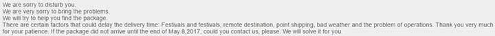 GearBest не возвращает деньги
