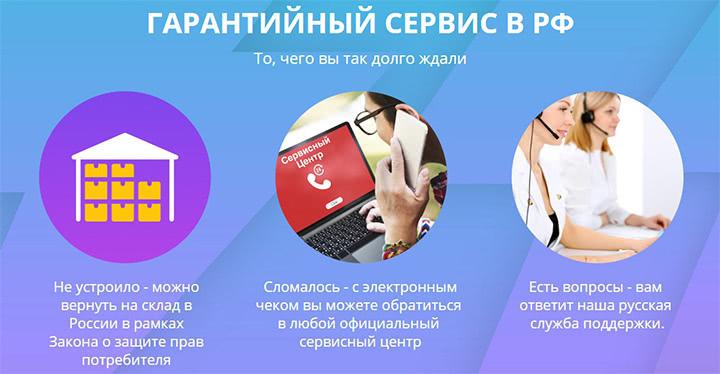 Новый интернет магазин от АлиЭкспресс