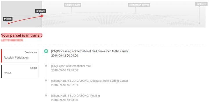AliExpress Saver Shipping отслеживание на русском